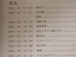 CIMG0517.JPG