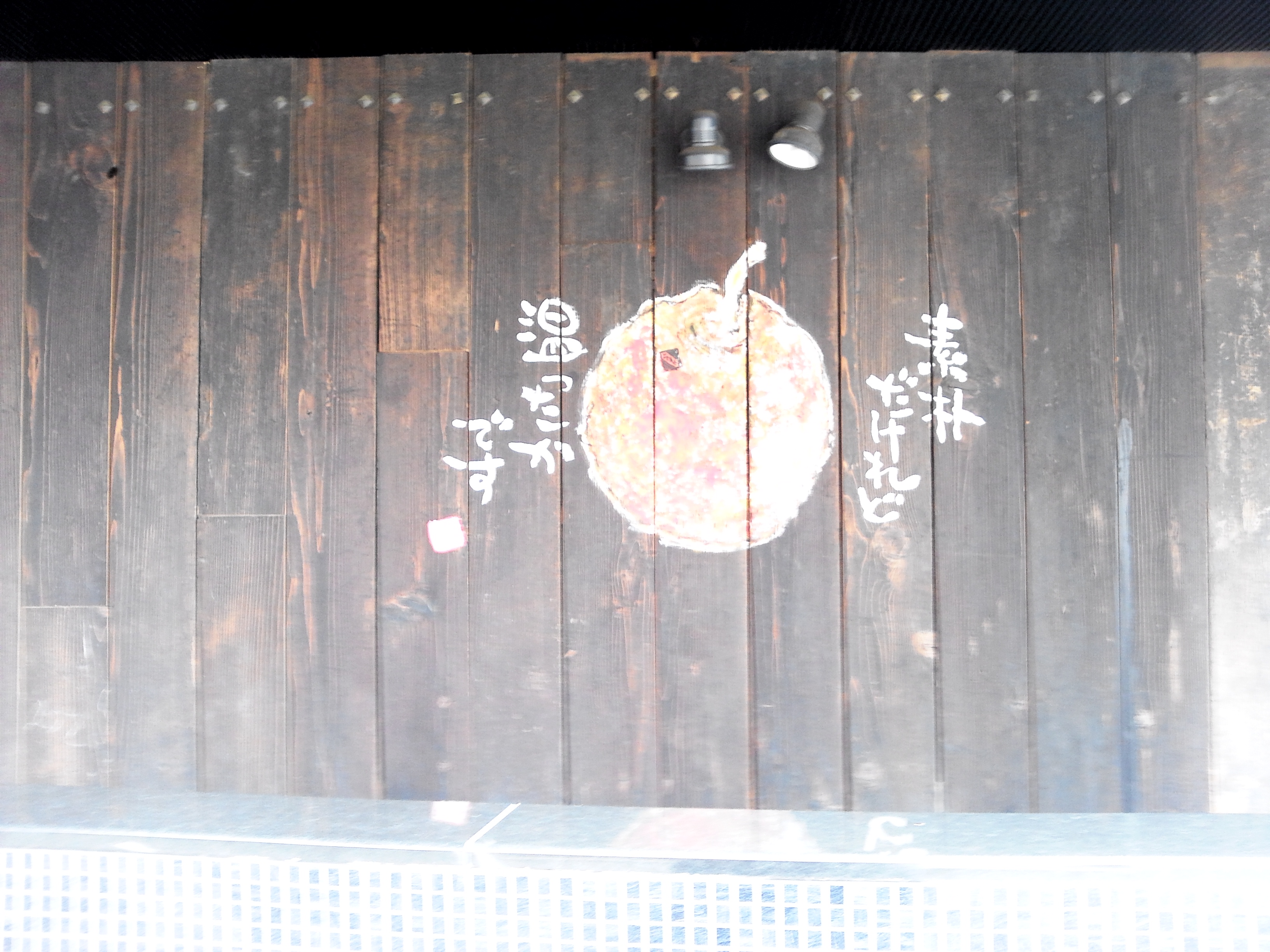 NCM_0013.JPG